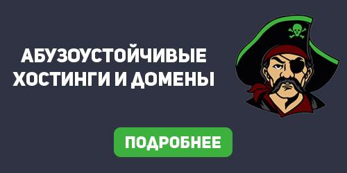 хостинг серверов майнкрафт 1 слот 1 рублей